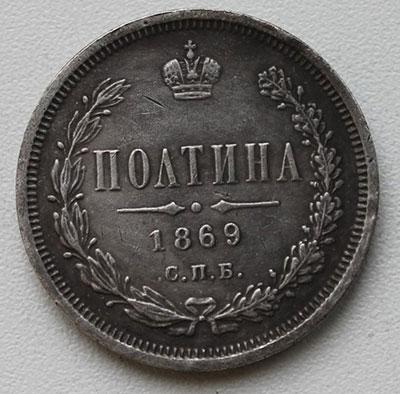 Ритуал с монеткой