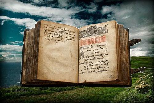 Отпущение грехов - древний шумерский текст