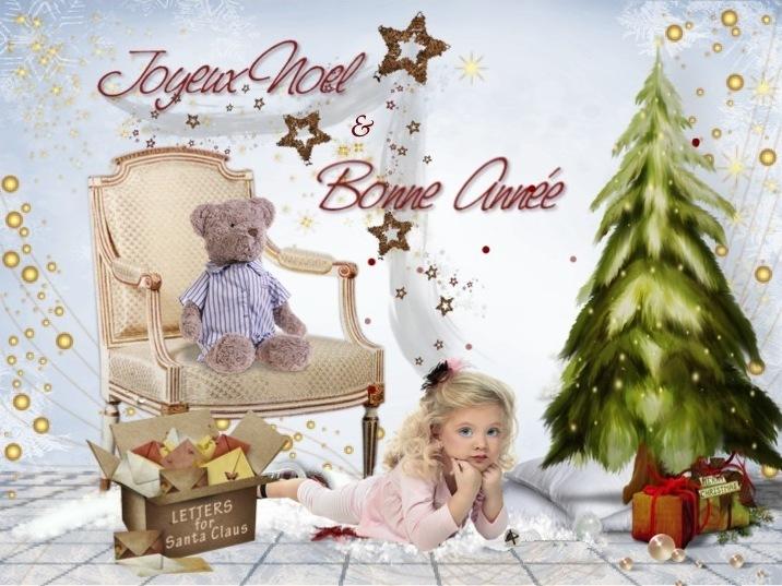 Открытки с рождеством на французском
