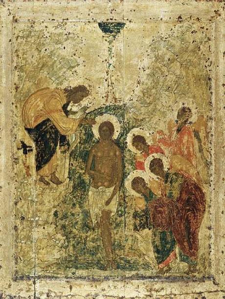 Фото Иконы Богоявление (Крещение Господне)