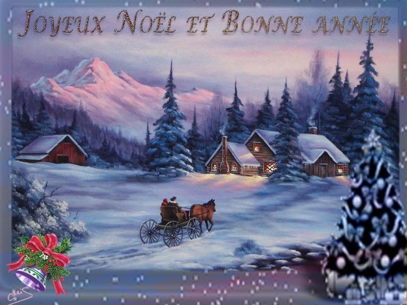 Поздравления с рождеством на французском - открытки