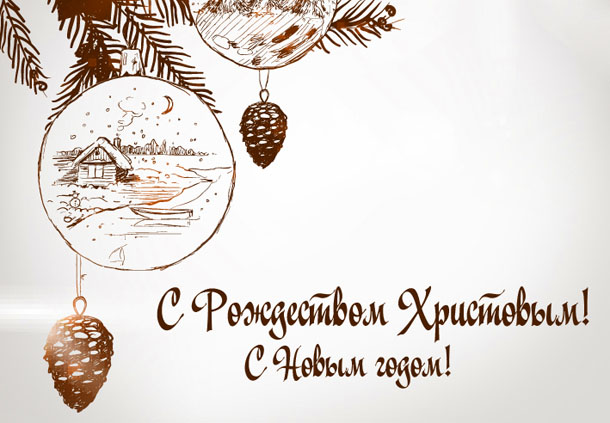 Зарисовка елки с игрушками на Рождество