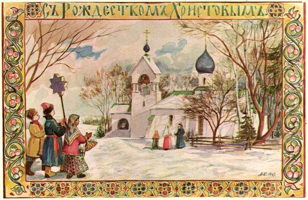 Винтаж Рождество - на картинке храм