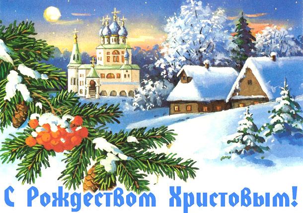 Рождество - винтаж картинки для декупажа