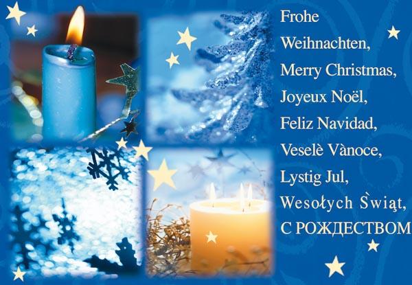 Красивое поздравление на немецком с рождеством фото 354